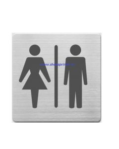 Pictogram WC dames en heren